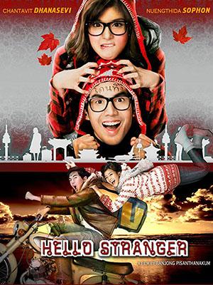 Poster of Hello Stranger