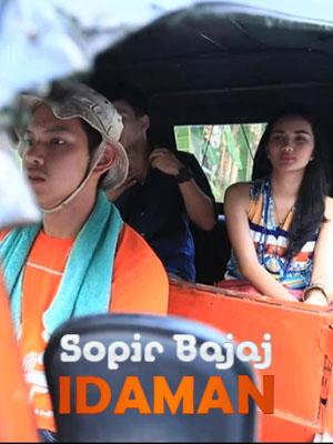 Poster of Sopir Bajaj Idaman