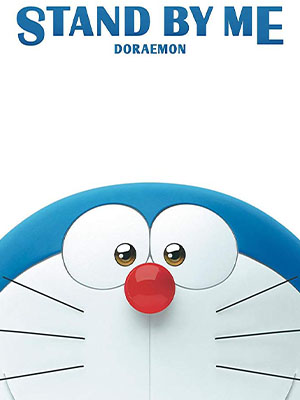 Poster of Stand by Me Doraemon