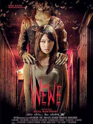 Poster of Wewe