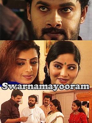 Poster of Swarnamayooram