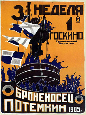 Poster of Battleship Potemkin