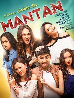 Poster of Mantan