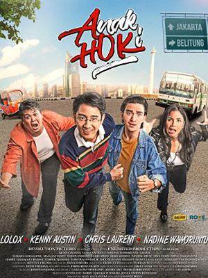 Poster of Anak Hoki