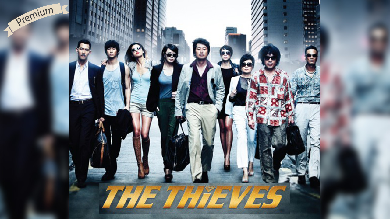 Poster of The Thieves