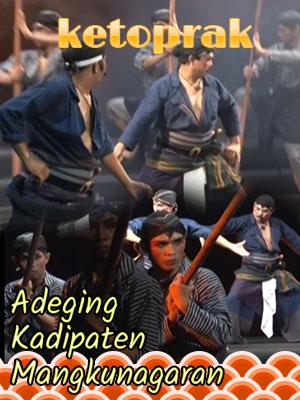 Poster of Adeging Kadipaten Mangkunagaran Eps 2