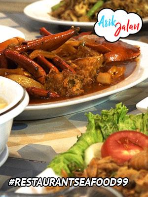 Poster of Restoran Seafood 99