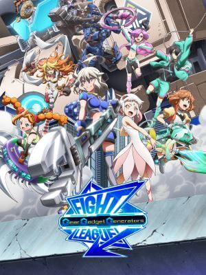 Poster of Fight League: Gear Gadget Generators Eps 2