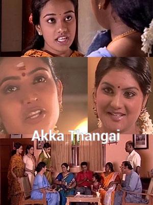 Poster of Akka Thangai Eps 20