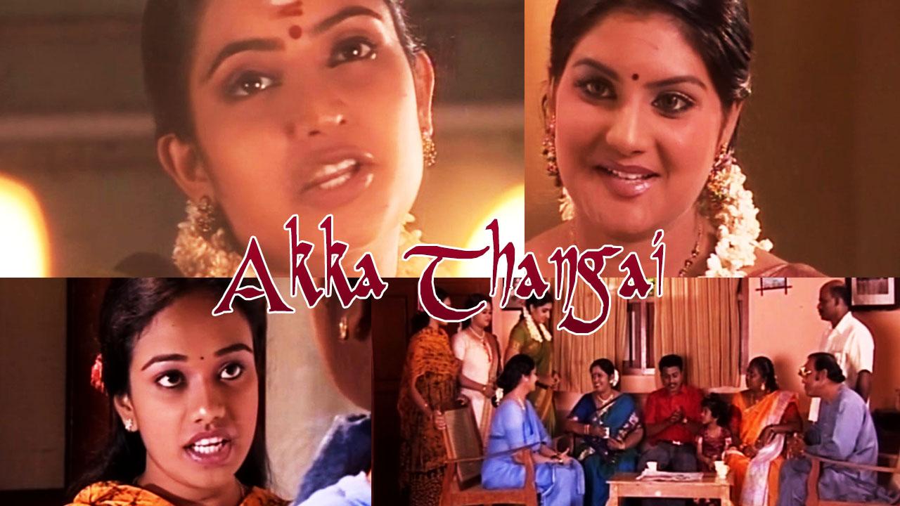 Poster of Akka Thangai Eps 25