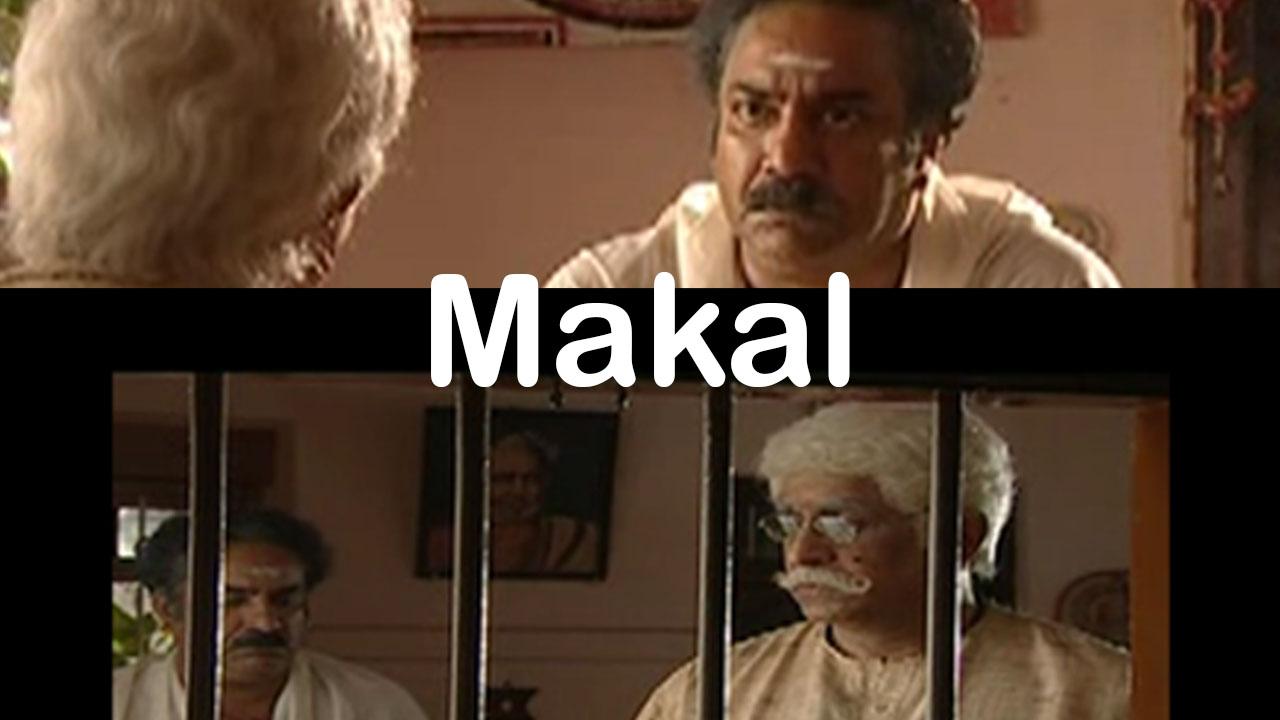 Poster of Makal Eps 09