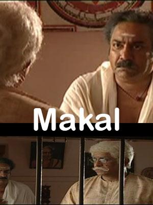 Poster of Makal Eps 33