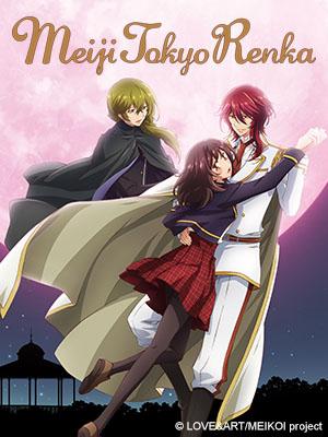 Poster of Meiji Tokyo Renka Eps 07