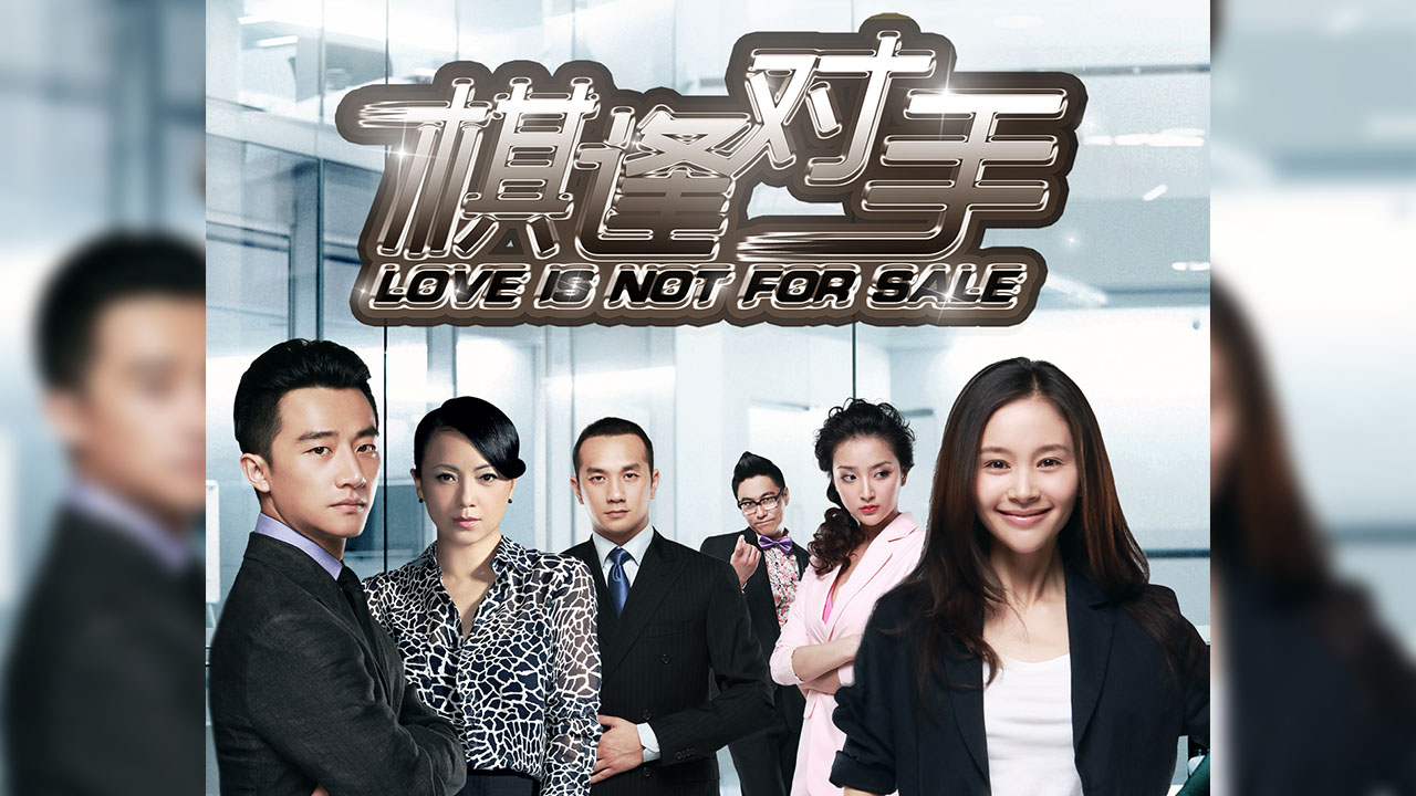 Poster of Love Is Not For Sale Eps 1
