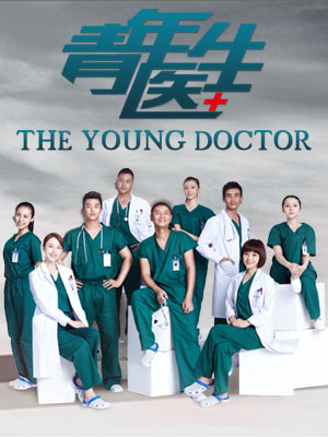 Poster of The Young Doctor Eps 8