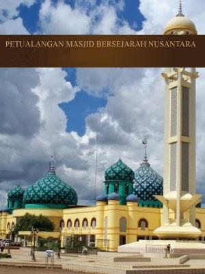 Poster of Petualangan Masjid Sabilal Muhtadin - Banjarmasin